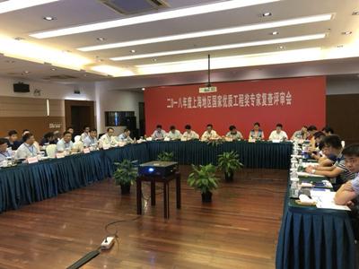 公司承建青浦区徐泾会展中心项目入选国家优质工程奖