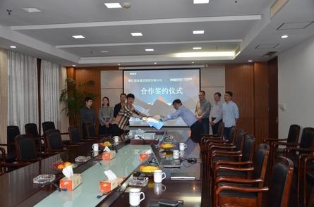 公司签约阿里巴巴建筑业企业采购平台