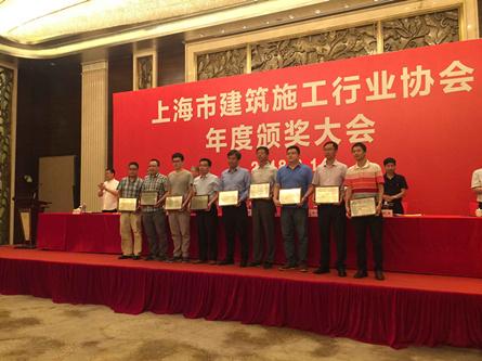 公司获得17年度上海建筑施工企业综合实力排名30强等荣誉