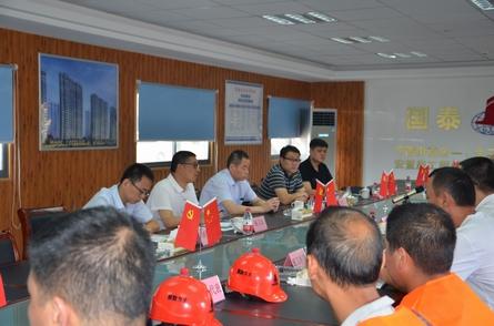 住房和城乡建设部市场监管司张毅司长在我公司进行实名制管理的调研