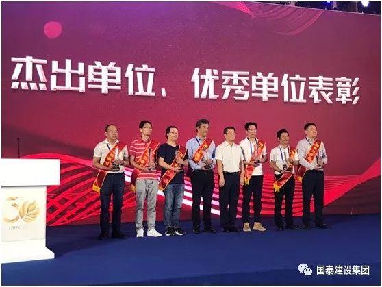 """集团公司荣获上海市""""白玉兰""""30周年25家杰出贡献企业及个人荣誉"""